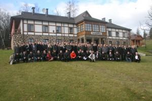 Участники конференции «Телематика-2011» в полном сборе