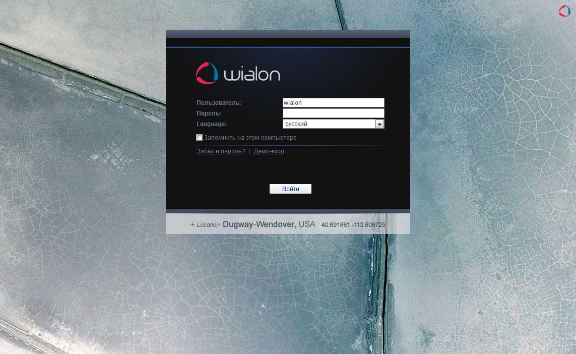 Wialon Hosting design
