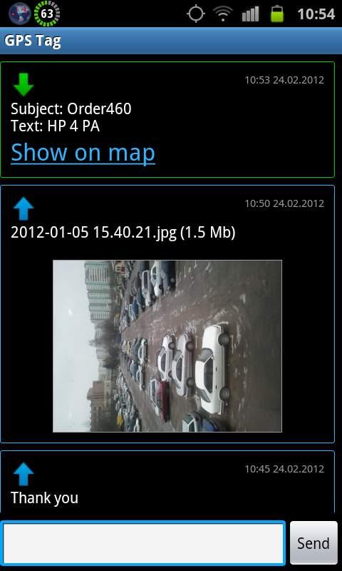 Message Mode