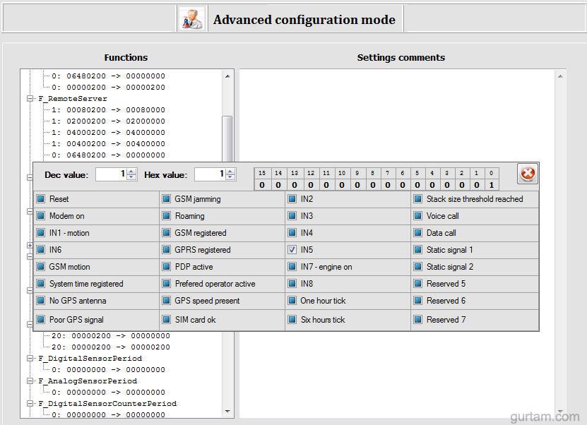 Пример настройки значения функции в BCE Device Setting Wizard (Simple mode)