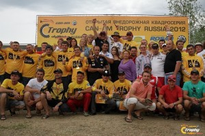 The Can-Am Trophy Russia 2012 Participants