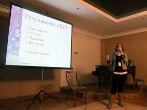 Катерина Малицкая выступает с докладом