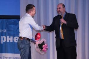 Перед началом конференции основатель самого популярного белорусского портала tut.by Юрий Зиссер вручил награды в номинациях «Событие года в Байнете», «Стартап года» и «Самая яркая рекламная интернет-кампания года»