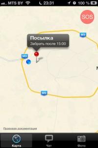 """Принцип работы Navion Tracker в режиме """"Карта"""""""