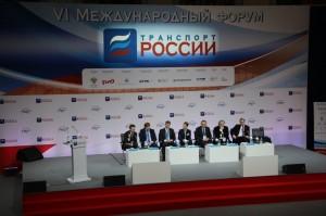 Международный форум и выставка «Транспорт России - 2012»