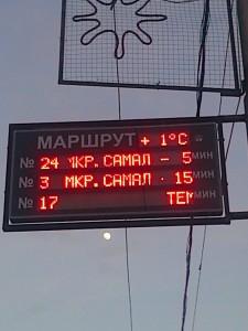 """Информационные светодиодные табло, установленное на """"Умных остановках"""" в Казахстане"""