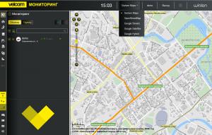 """Интерфейс сервиса """"Спутниковый мониторинг от Velcom"""", совместно разработанный дизайнерами Gurtam и Velcom"""