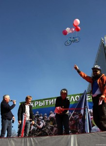 Cycling race opening in Saint- Petersburg