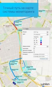 GPS Tag Pro позволяет определить местоположение объектов с высокой точностью