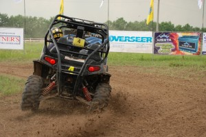 Gurtam partner in Ukraine, Overseer, took part in the 4th stage of the Cup FAU-cross country for quad bikes «Ukranian Cross-Country»