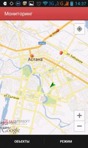 Мобильное приложение Wialon mobile client от компании «KazInterSoft»