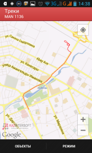 В приложении Wialon mobile client реализовано 2 режима: «Мониторинг» и «Треки»
