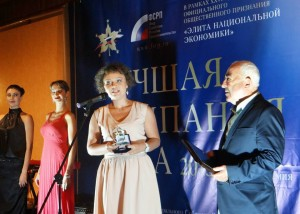 GalileoSky regional development manager Julia Rokka at the 6th Annual International Award «The Best Company 2013»
