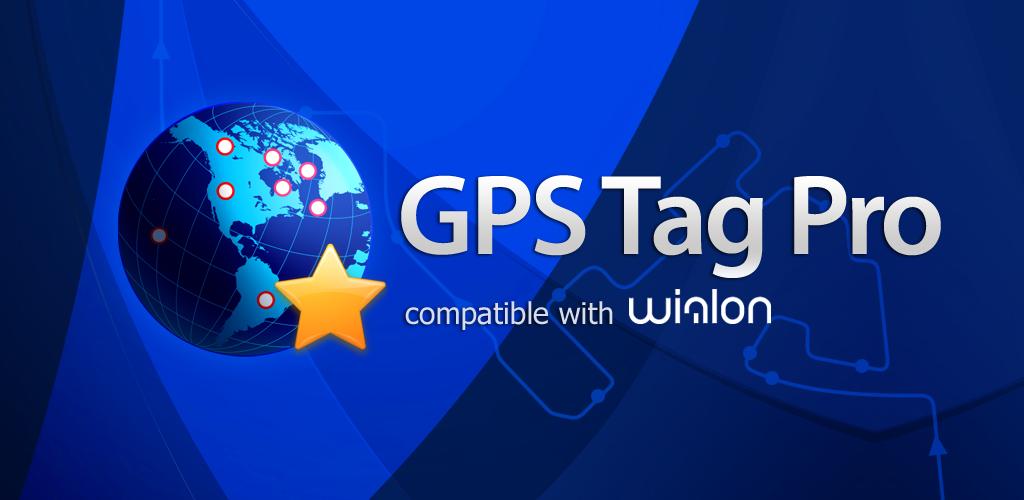 Приложение GPS Tag Pro позволяет использовать в качестве GPS-трекера любое мобильное устройство на базе платформы Android и iOS