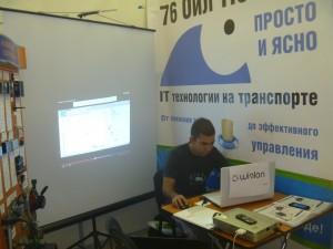 Партнер Gurtam «76 Ойл Тюмень» на форуме «Инфотех-2013»