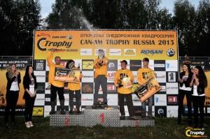Награждение победителей Открытой внедорожной квадросерии Can-Am Trophy Russia 2013