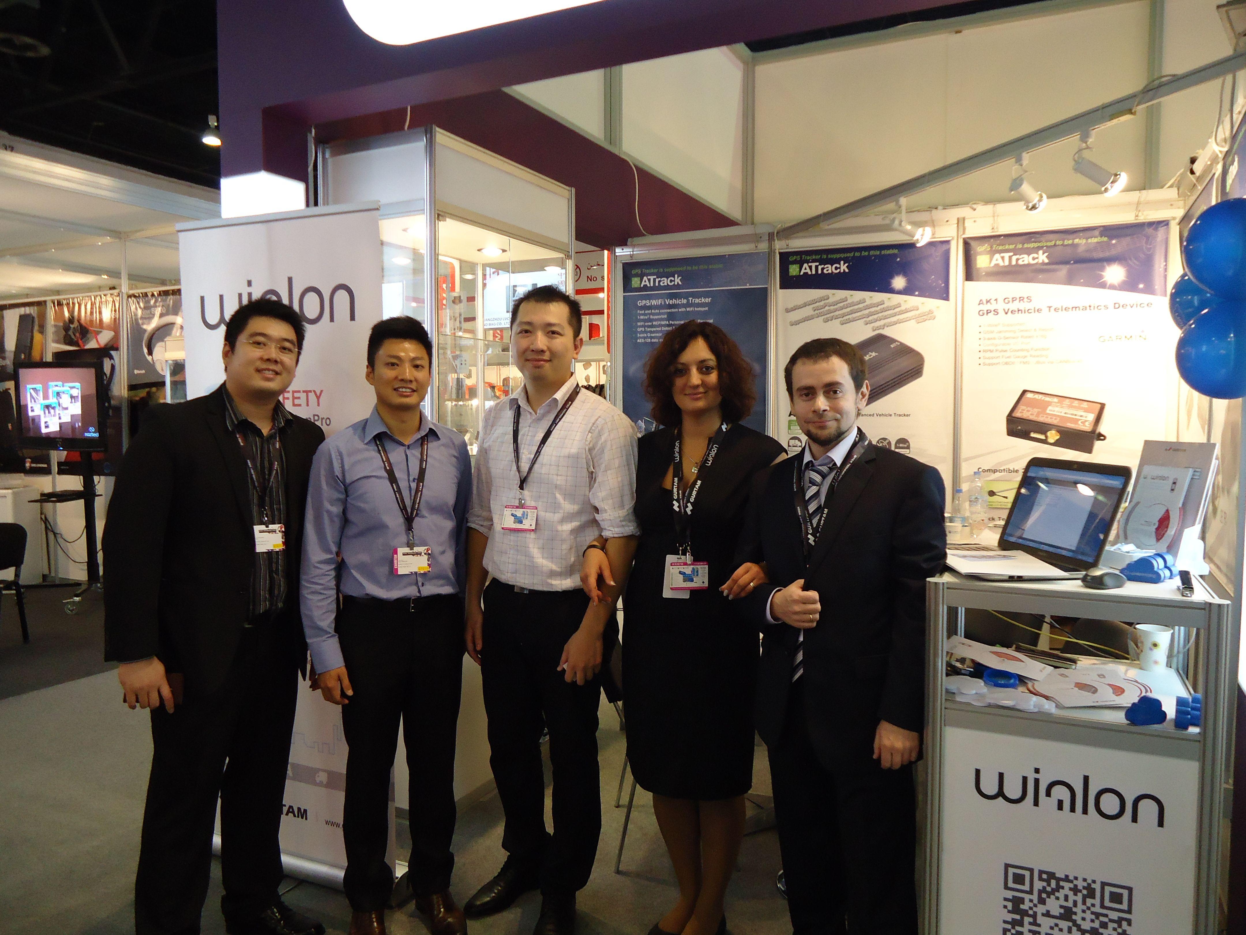 На выставке GITEX Gurtam работал вместе с нашим партнером из Тайваня, компанией ATrack