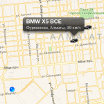 Мобильное приложение от компании Garage-GPS на базе Wialon Pro