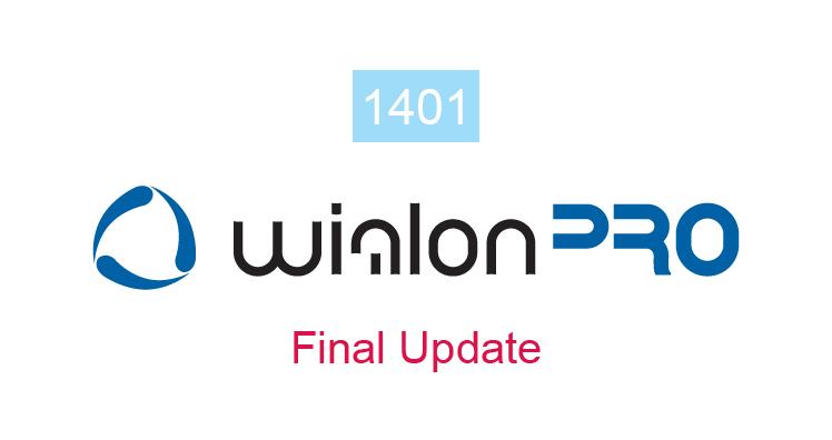 Wialon Pro 1401 final update