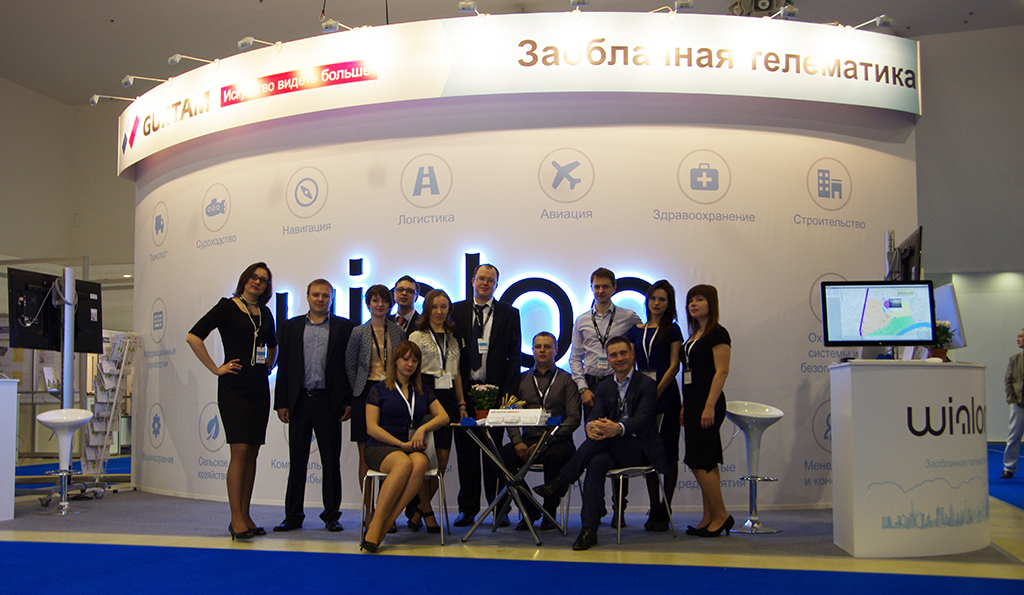 Gurtam team at Navitech 2014 in Moscow