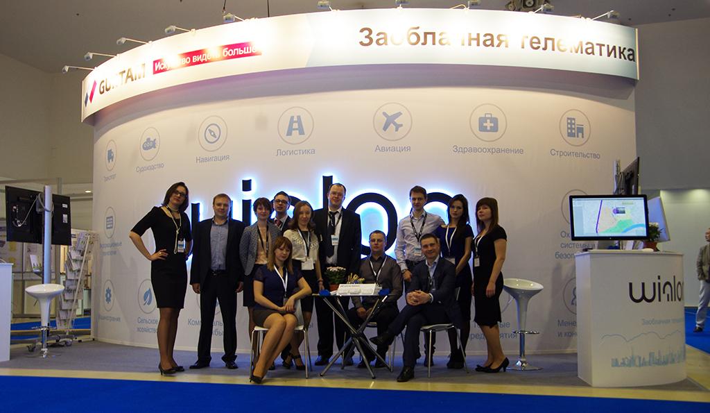 Команда Gurtam на выставке Навитех 2014 в Москве
