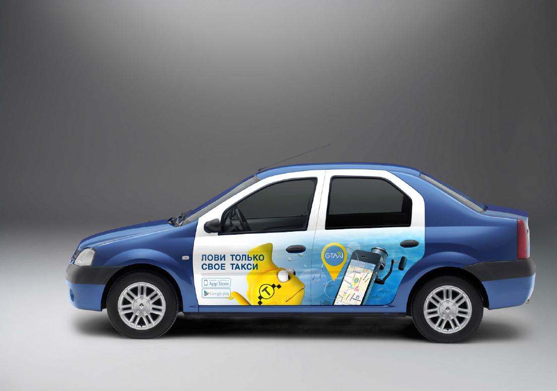 Garage Monitoring обеспечивает маркетинговую поддержку службам такси, использующим приложение G-Taxi