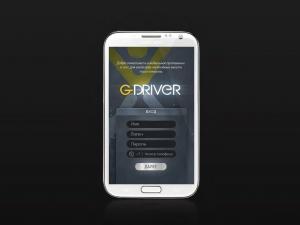 водительский профиль в G-Taxi