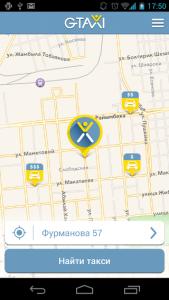 c помощью G-Taxi вы можете наблюдать за движением автомобиля в режиме реального времени