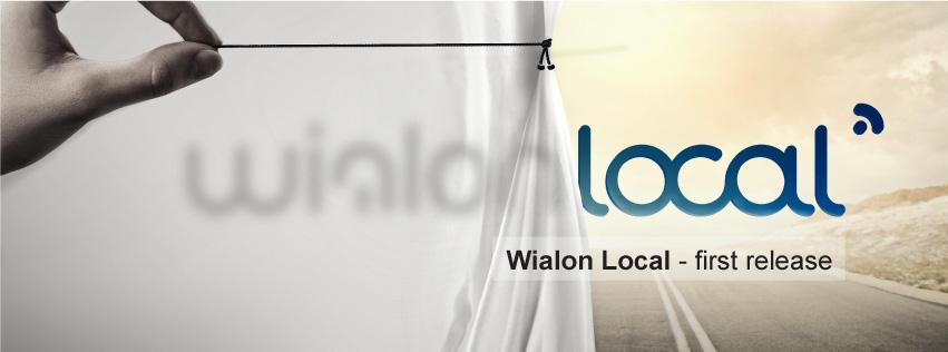 Новый серверный продукт Gurtam — Wialon Local. Встречайте!