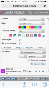 Улучшенный мобильный интерфейс Hosting 1408