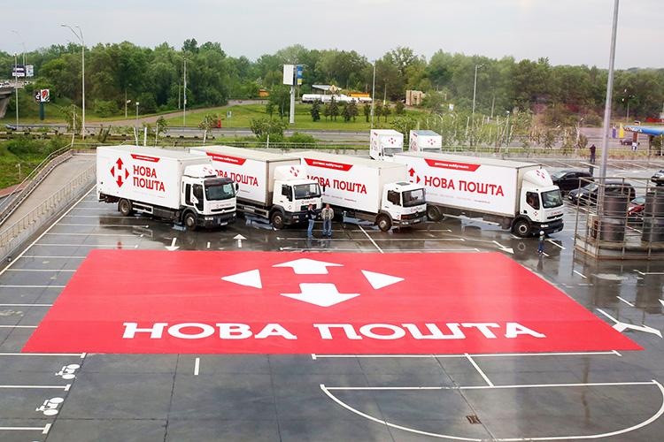 «Новая Почта» — лидер экспресс-доставки на территории Украины