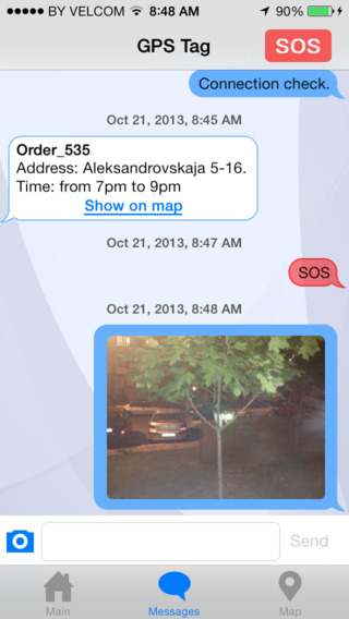 Send messages and images using GPS Tag