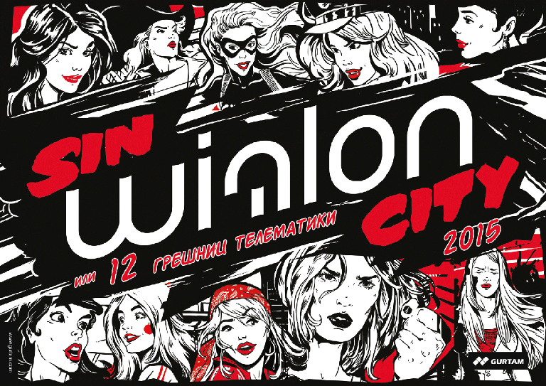 Sin Wialon City 2015