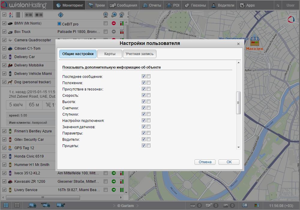 Выделяйте все поля в настройках пользователя сочетанием Ctrl+Click