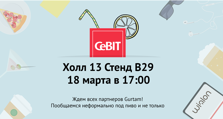 Cebit_afterparty_ru