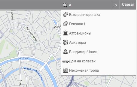 search_bar_ru