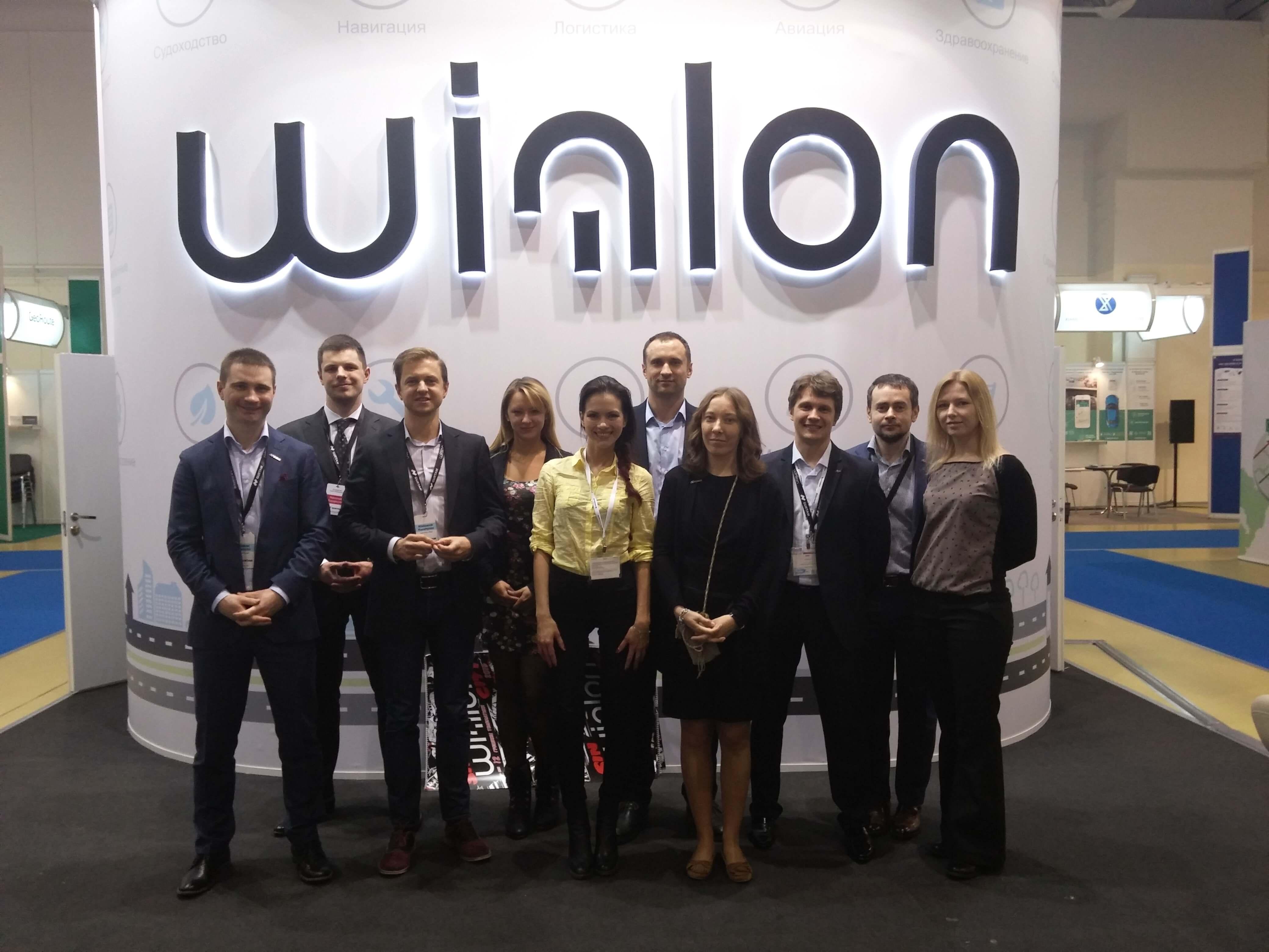 Команда Wialon на Навитех 2015