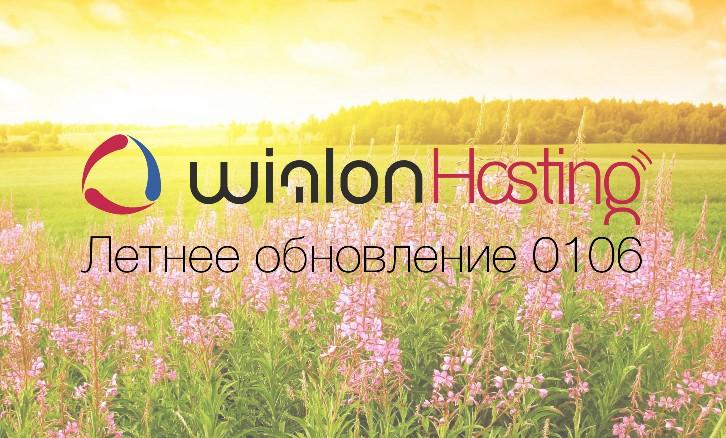june_ru