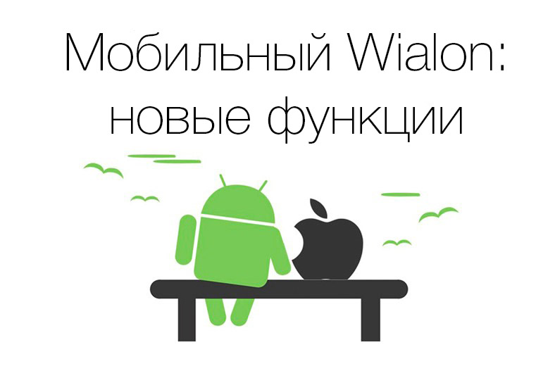 mobile_ru1