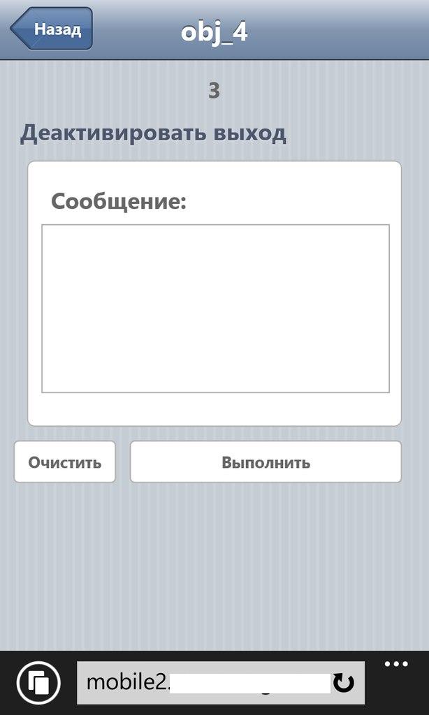 cmd_ru_2