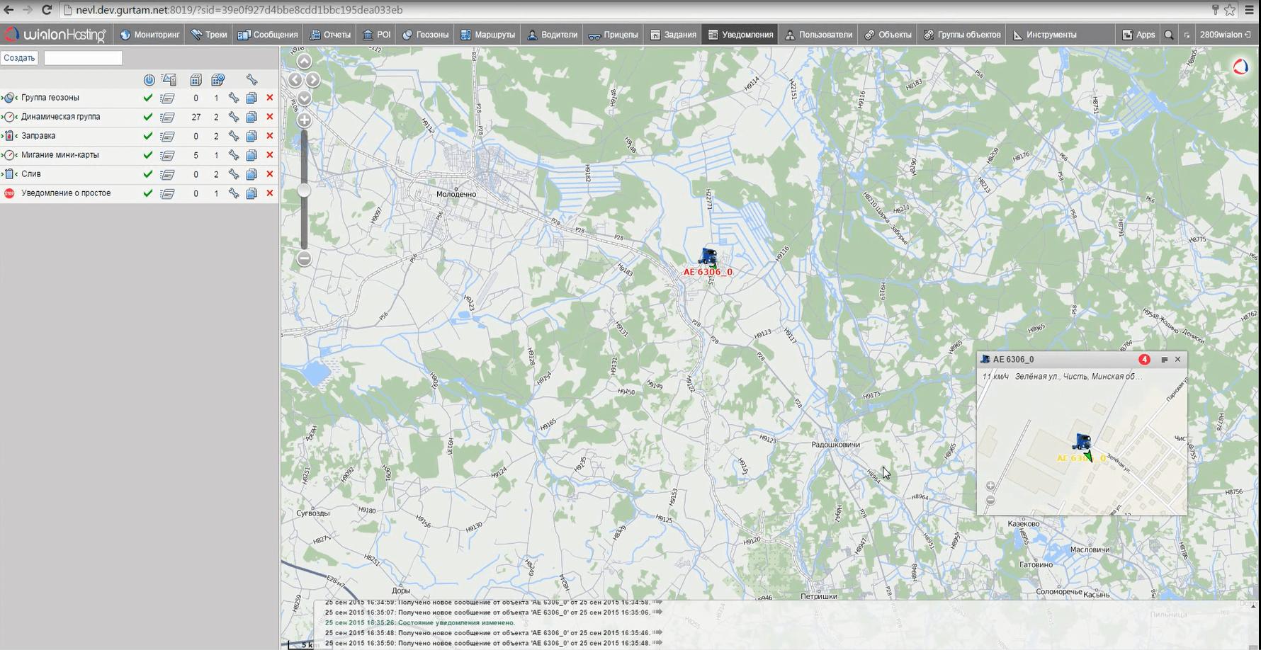 mini_map_ru