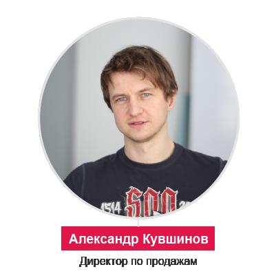 kual_ru