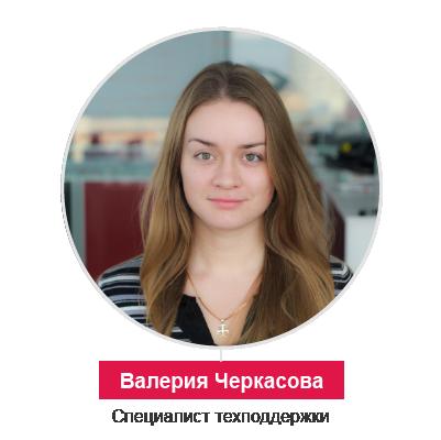 Valeria Cherkasova-03