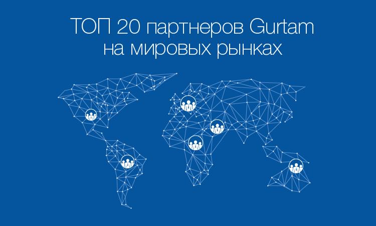 top_20_partners-02