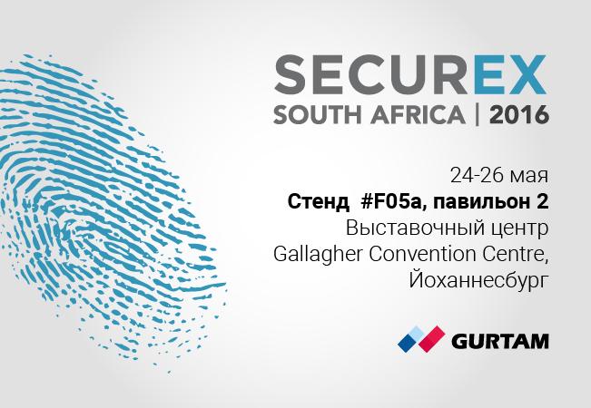 Securex_2016-02