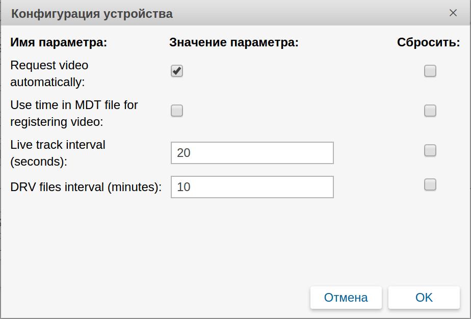 настройка_rus