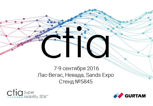 CTIA_2016_anons-02
