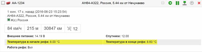 39_podskazka_k_objectu