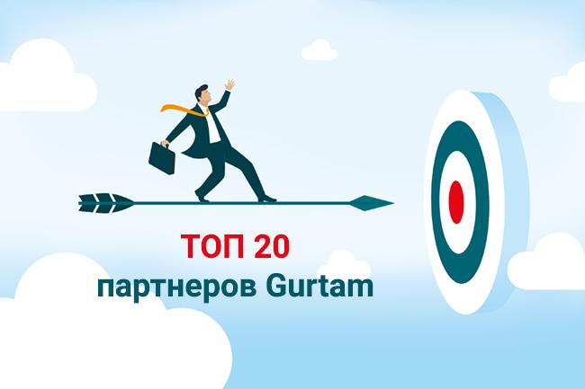 top_20_gurtam