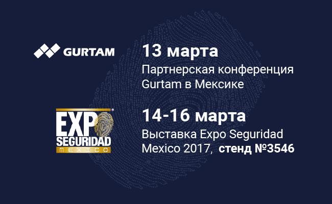 Exposeguridad-02